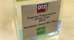 DTZ wins Goodman's Annual Agents' Awards