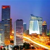 MARKETBEAT - 北京市场速递 - Q3 2016