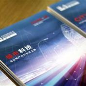 Think-In - 城市科技 - 中国