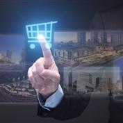 购物中心未来趋势:运营管理与高科技结合