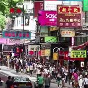 MARKETBEAT - Retail Snapshot - Hong Kong Q2 2016