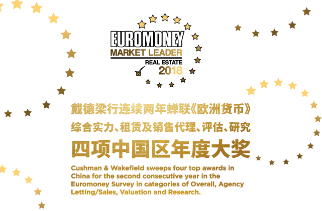 CUSHMAN & WAKEFIELD SWEEPS EUROMONEY REAL ESTATE A