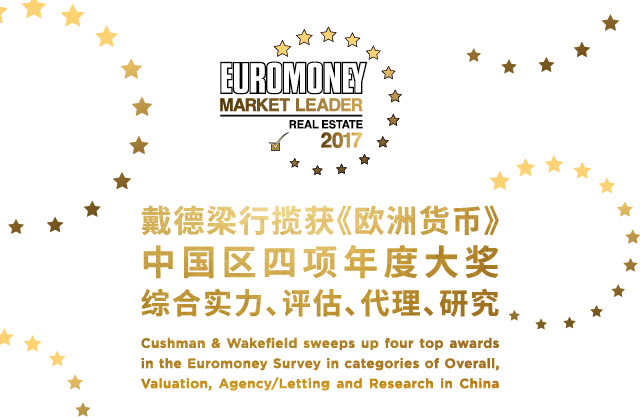 Euromoney Real Estate 2017