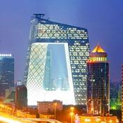 MARKETBEAT - 北京商业市场速递 - Q2 2016