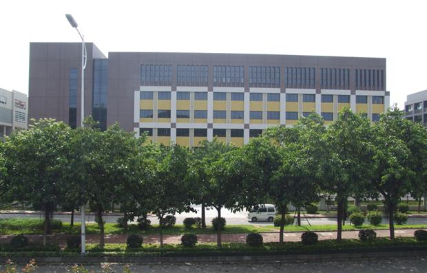 广州科学城独立园区
