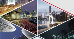 Greater China Capital Markets Express