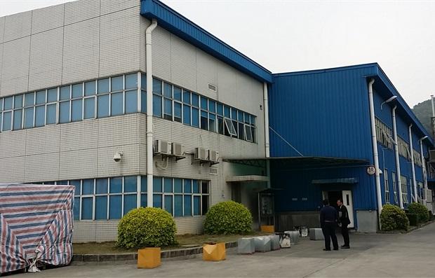 飞格乐思广州厂房