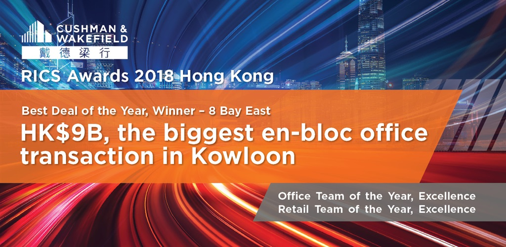 RICS Awards Hong Kong 2018