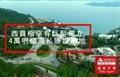 戴德梁行独家代理——香港西贡极罕有巨型独立屋地