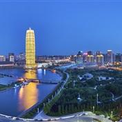 郑州写字楼与零售市场概况 2016年第四季度