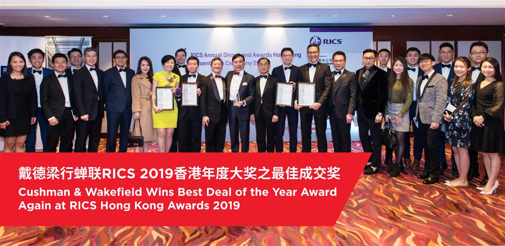 RICS Awards Hong Kong 2019
