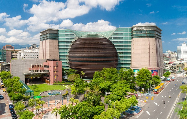 Taipei Living Mall (Freehold Land) Public Tender