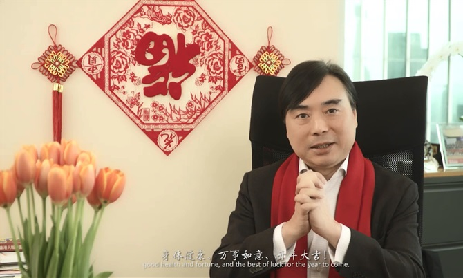 Chinese New Year Greetings from Edward Cheung,<br>Cushman & Wakefield