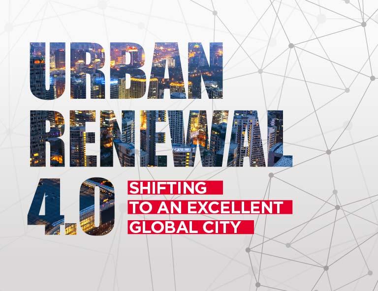 Urban Renewal 4.0