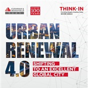 Urban Renewal 4.0 - shifting to an excellent global city
