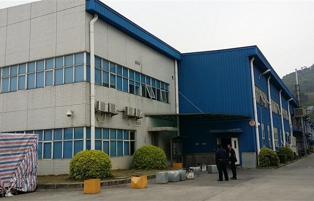 Frigoglass plant in Guangzhou