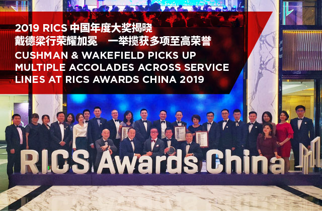 RICS Awards China 2019